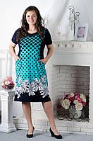 Платье женское размеры с 54-60, ткань -масло , цвет-темно-синий