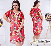 Женнский комплект туника+платье майка,