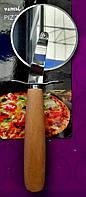 Нож (колесо) для пиццы