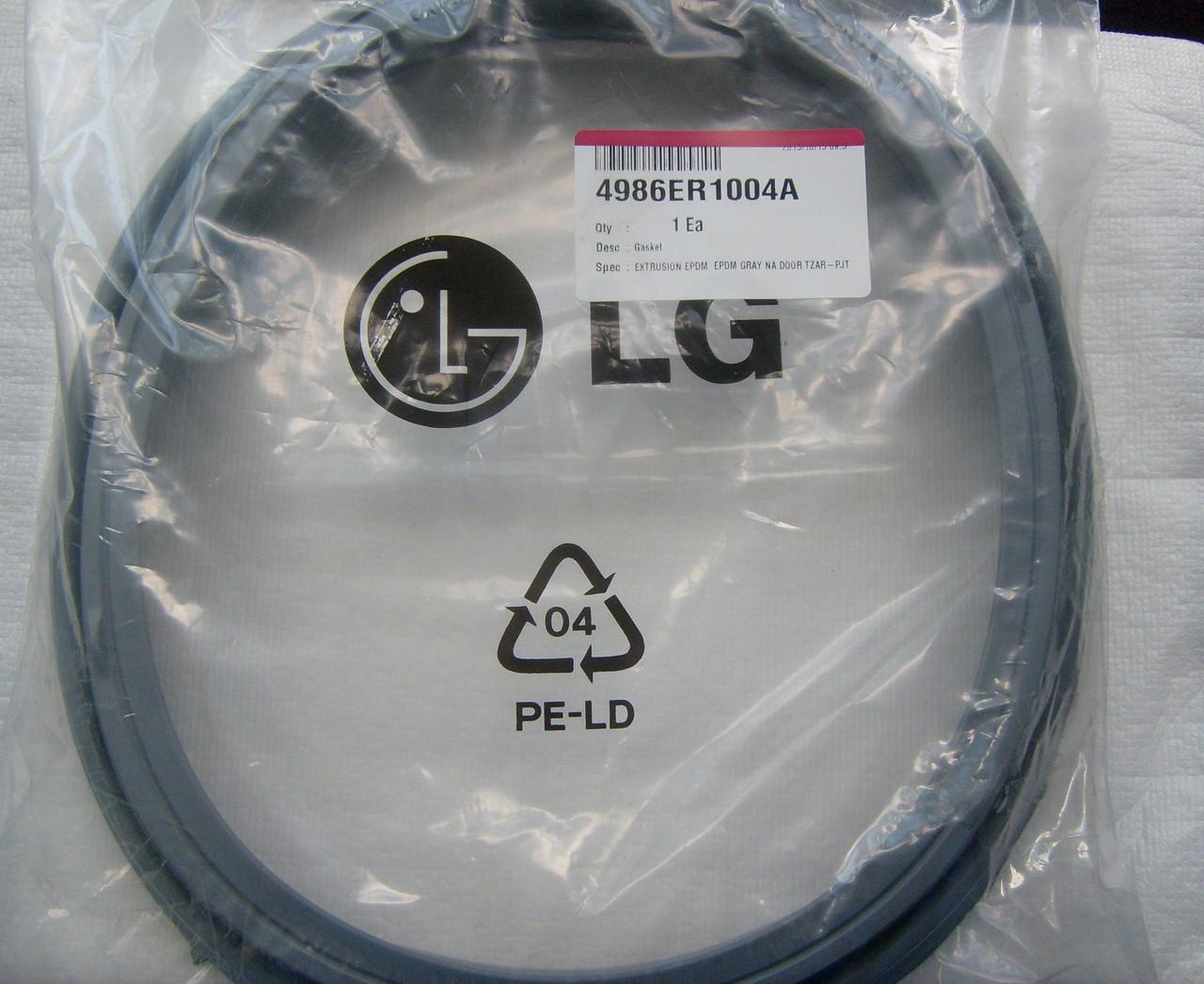 Манжета люка LG MDS63537201