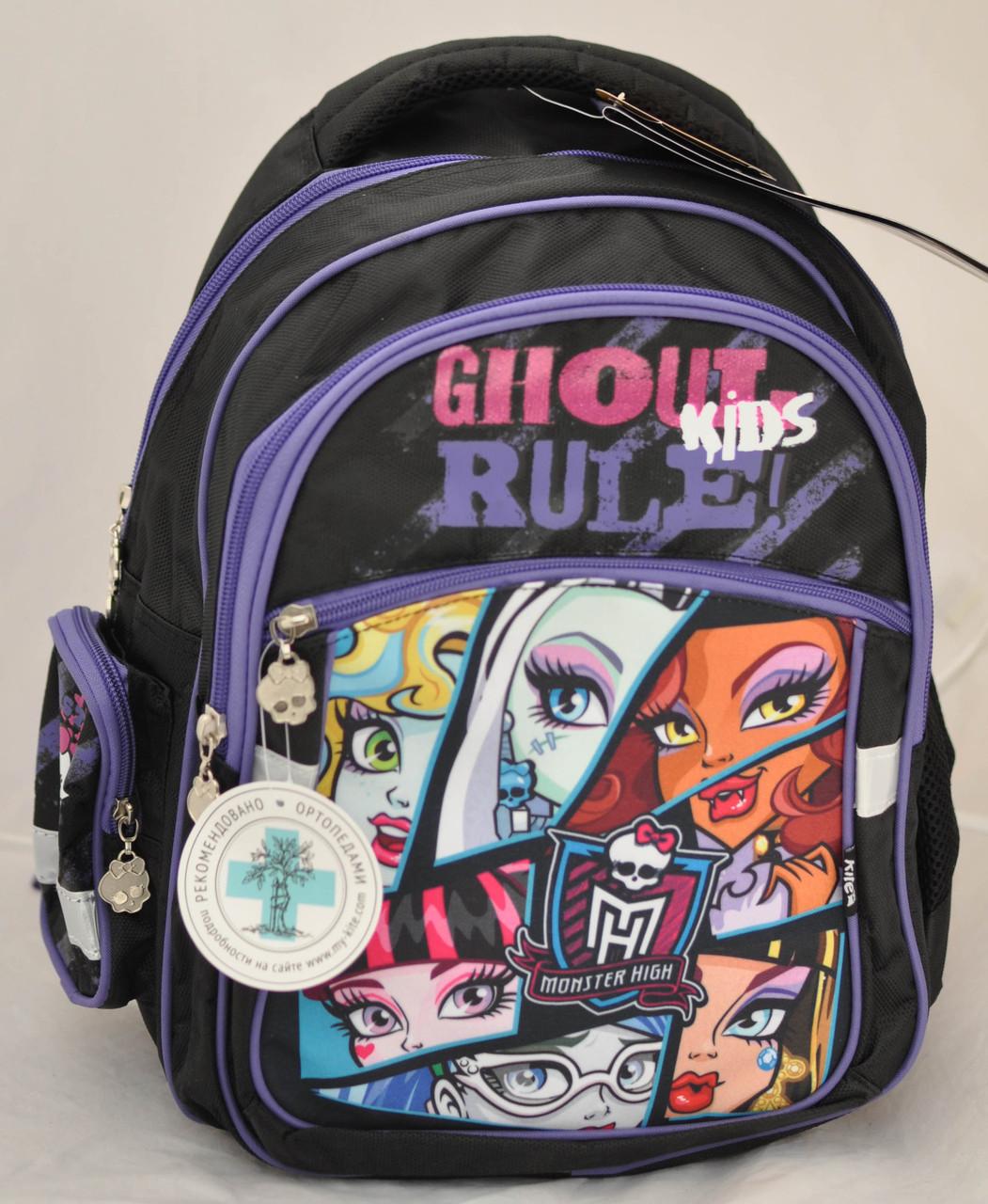 bdbc1e2c7a63 Ортопедический школьный ранец Monster High: продажа, цена в Харькове ...