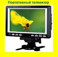 """Портативный телевизор с экраном 7"""" дюймов DA-700!Акция"""