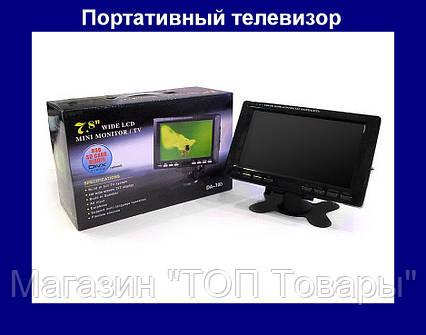 """Портативный телевизор с экраном 7"""" дюймов DA-700, фото 2"""