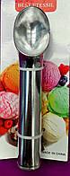 Ложка для мороженого (алюминиевая)