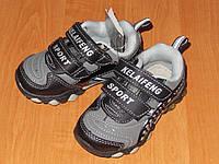 Стильные детские кросовочки светящаяся пятка 23 размер