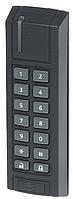 JA-123E Адресный уличный модуль доступа с RFID считывателем и клавиатурой