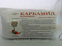 """Минеральное азотное удобрение """"КАРБАМИД"""" (мочевина) 1кг"""