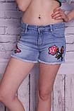 Стильные женские шорты с вышивкой (код 8724), фото 2