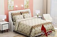 Двуспальное постельное белье для дома Саган