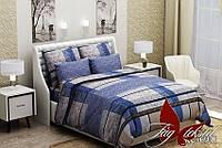 Качественный комплект постельного белья 2 спальный Синева