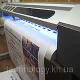 Широкоформатная печать на бумаге, фото 2