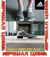Кроссовки Adidas NMD Sity Sock. Летние кроссовки Адидас. Мужские кроссовки. Производство Турция. Размеры 40-45