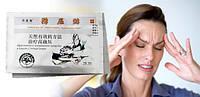 Пластырь для лечения гипертонии, нормализации артериального давления, избавления от головной боли, мигрени