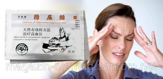 китайское средство для отбеливания зубов