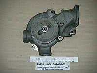 Насос водяной ЯМЗ 840-1307010-02  производство ТМЗ
