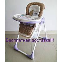 Стульчик для кормления CARRELLO Toffee CRL-9502  Purple***
