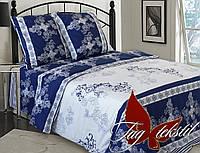 Постельное белье синего цвета двуспальное Сказочный мир