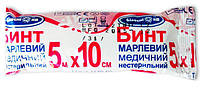 Бинт марлевый медицинский нестерильный Белоснежка, 5 м*10 см, Укрмедтекстиль
