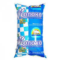 Молоко 2,5% ТМ АМА 1000г