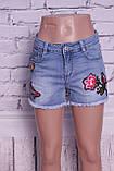 Стильные женские шорты с вышивкой (код 8724), фото 4