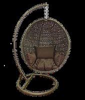 Подвесное кресло-качели Cocoon без стойки