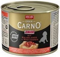 82891 Animonda Gran Carno Junior телячья печень с пастернаком, 200 гр