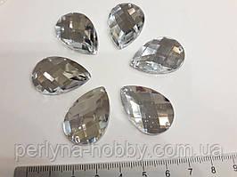 Стрази пришивні пластикові на 2 дірки. 6 шт. Білі прозорі, капля (20 мм х 20 мм)
