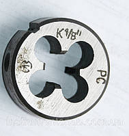 """Плашка коническая К 1/8"""" (2684-0002), 30/12 мм"""