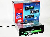 Автомагнитола сони Sony 1083 Съемная панель USB+SD+AUX (4x50W), фото 3