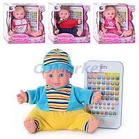 Tongde Акция! Интерактивная кукла Tongde 1091676-7R/60884BL-LS-R. Скидка 3 % на товары для девочек при покупке куклы! Спешите, количество ограничено!