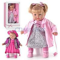 Arias Акция! Интерактивная кукла Arias Munecas 65096-100. Скидка 3 % на товары для девочек при покупке куклы! Спешите, количество ограничено!