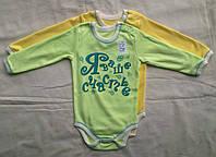 Боди для новорожденного мальчик / девочка 6 - 12 месяцев.