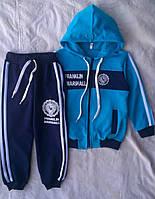 Костюм спортивный для мальчика с капюшоном 2-нить 1, 2, 3 года в упаковке.