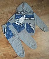 Костюм спортивный для девочек и мальчиков с 9 месяцев до 2 лет в упаковке 2-нить.