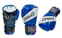 Перчатки боксерские EVERLAST SUPER-STAR Синий, 10 oz