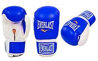 Перчатки боксерские EVERLAST ( стрейч)  12 oz, Синий