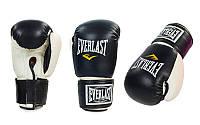 Перчатки боксерские EVERLAST ( стрейч)  8 oz, Черный