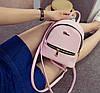 Рюкзак Kelly Mini Pink
