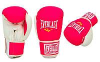 Перчатки боксерские Стрейч EVERLAST  12 oz, Розовый