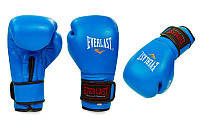Перчатки боксерские EVERLAST 8-12 oz кожа Синий, 10 oz