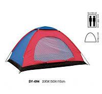 Палатка 2-х местная SY-004 (р-р 2,0*1,50*1,10м, PL)