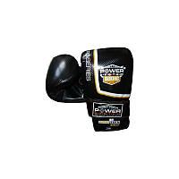 Перчатки снарядные Power System PS 5003 Bag Gloves Storm S, Черный