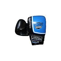 Перчатки снарядные Power System PS 5003 Bag Gloves Storm S, Синий