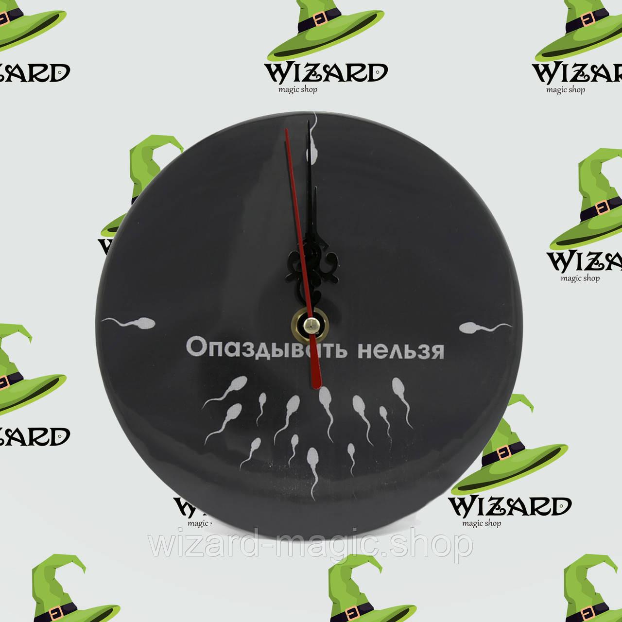 Часы настольные Опаздывать нельзя