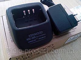 Зарядное ус-во Kenwood KSC-35S (E)