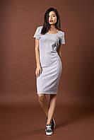 Трикотажное платье с жемчугом. Код модели Л-38-44.3-17. Цвет серый меланж.