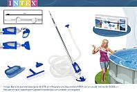 Intex 28003 набор для чистки бассейнов Dexlux