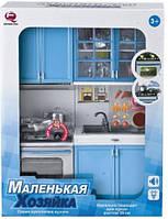 Детский игровой набор Кухня Маленькая хозяйка 27*9 5*34 5 см Qun Feng Toys (26214B/R)