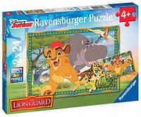 Набор пазлов 2 в 1 Путешествие по саванне Lion King Ravensburger (09104_1)