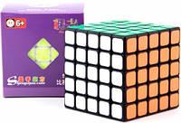 Кубик головоломка Aurora 5x5x5 черный пластик ShengShou (SS5507)
